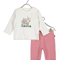 Blue Seven - 2-delige set - my first Christmas - Eileen4Kids